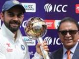 आयसीसी रँकिंगमध्ये भारत पुन्हा पहिल्या स्थानी