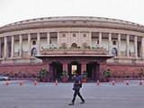 लोकसभा संसद