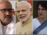 काँग्रेसने पंतप्रधानांविरोधात अखेर अजय राय यांना उमेदवारी दिली आहे.