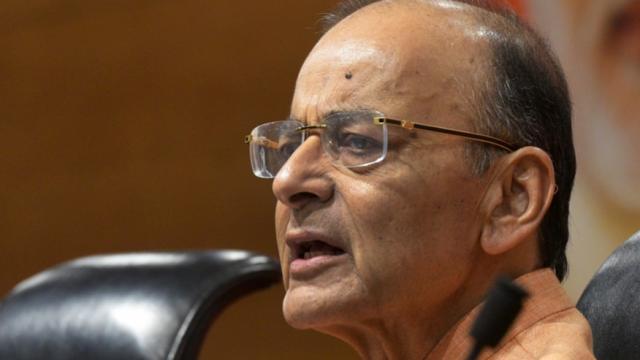 अर्थमंत्री अरुण जेटली