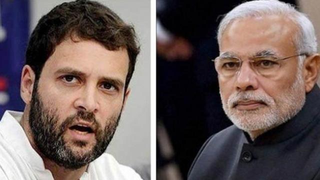 राहलु गांधी आणि पंतप्रधान नरेंद्र मोदी