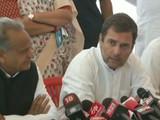 राहुल गांधी (ANI)