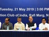 विरोधकांची दिल्लीमध्ये बैठक