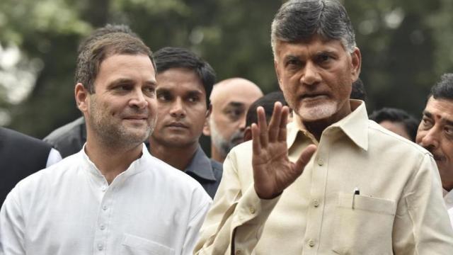 राहुल गांधी आणि चंद्राबाबू नायडू