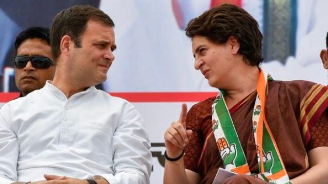 राहुल गांधी आणि प्रियांका गांधी वाड्रा