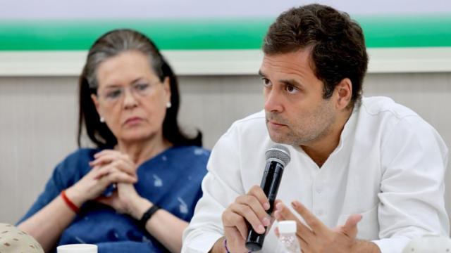 काँग्रेस अध्यक्ष राहुल गांधी आणि सोनिया गांधी