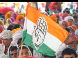 महाराष्ट्र काँग्रेस