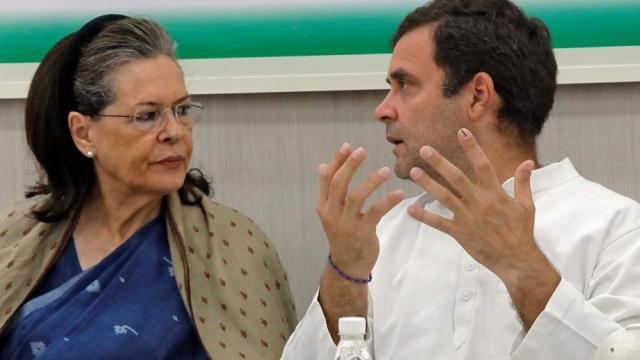 सोनिया गांधी आणि राहुल गांधी (REUTERS FILE PHOTO)