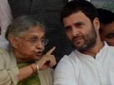 काँग्रेसच्या ज्येष्ठ नेत्या शीला दीक्षित आणि काँग्रेस अध्यक्ष राहुल गांधी