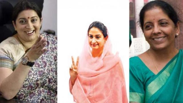 मोदी सरकारमध्ये महिला मंत्र्यांकडे महत्त्वाची जबाबदारी