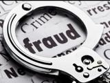 देशातील बँकांमध्ये एका वर्षात ७१ हजार कोटींचे घोटाळे  (प्रतिकात्मक छायाचित्र)