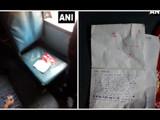 जिलेटिन कांड्यांसोबत भाजप सरकारविरोधात पत्र (ANI)