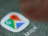 गुगल मॅप