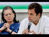 सोनिया गांधी आणि राहुल गांधी
