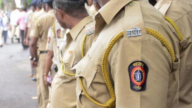 महाराष्ट्र पोलिस