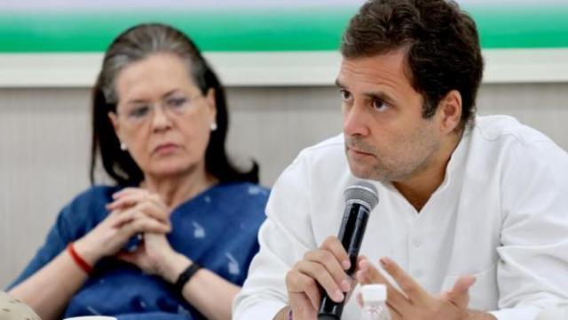 सोनिया गांधी आणि राहुल गांधी (संग्रहित छायाचित्र)