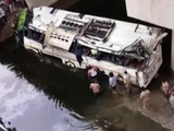 यमुना एक्स्प्रेस वेवर भीषण अपघात (ANI)