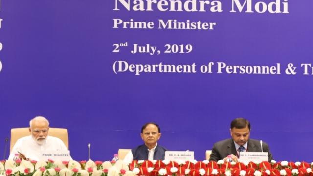 कार्मिक मंत्रालयाच्या बैठकीत पंतप्रधान नरेंद्र मोदी