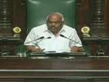 कर्नाटक विधानसभाध्यक्ष के आर रमेश  (ANI)
