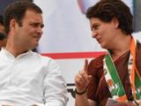 राहुल गांधी आणि प्रियंका गांधी