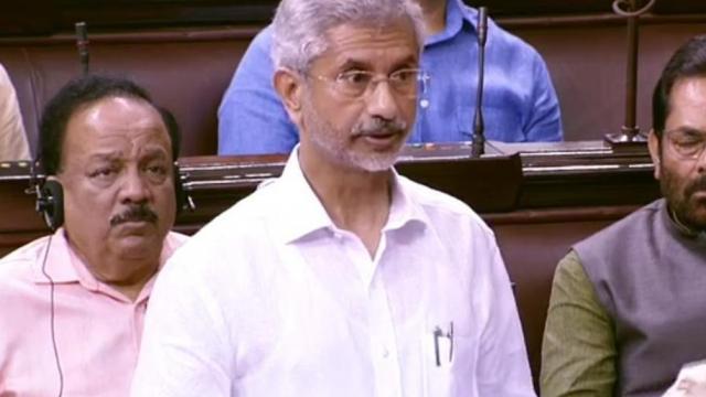 परराष्ट्रमंत्री एस जयशंकर