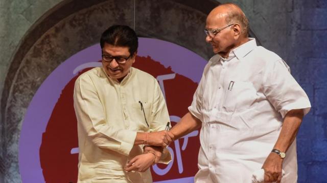 राज ठाकरे आणि शरद पवार (संग्रहित छायाचित्र)