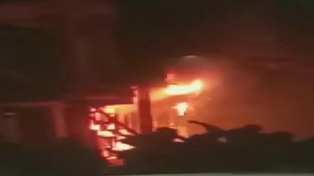 दिल्ली इमारत आग