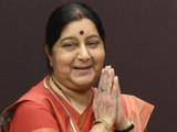 माजी परराष्ट्रमंत्री सुषमा स्वराज