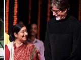 सुषमा स्वराज आणि अमिताभ बच्चन