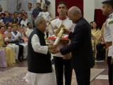 भारत रत्न पुरस्कार प्रदान सोहळा