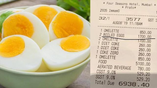 अंड्यांसाठी ग्राहकाकडून आकारले १७०० रुपये