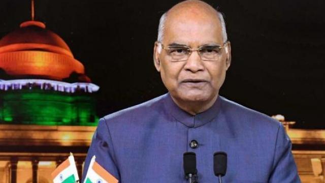 राष्ट्रपती रामनाथ कोविंद