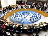 संयुक्त राष्ट्रसंघ सुरक्षा परिषद