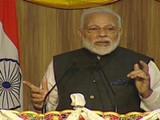 पंतप्रधान नरेंद्र मोदी (ANI)