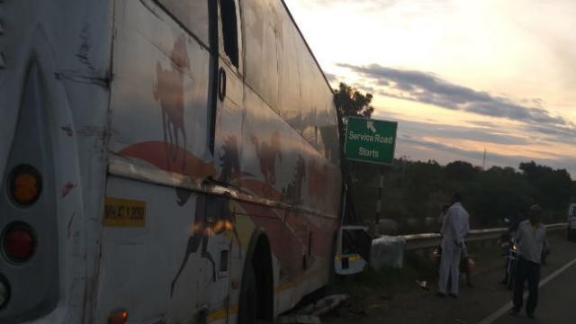 सोलापूर शिवशाही बस अपघात
