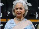 अभिताभ बच्चन- वहिदा रहमान