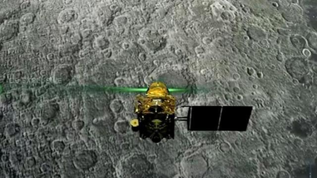 चांद्रयान २ मोहिम
