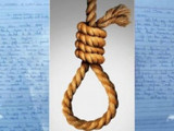 वायुदलाच्या माजी कर्मचाऱ्याची आत्महत्या