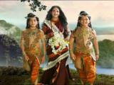 राम सिया के लव कुश