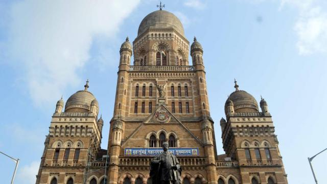मुंबई महानगर पालिका