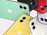 आयफोन ११