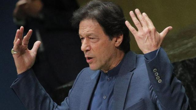 इम्रान खान (Reuters photo)