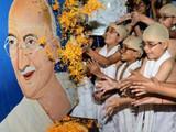 महात्मा गांधी जयंती