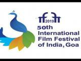 आंतरराष्ट्रीय चित्रपट महोत्सव