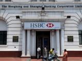 एचएसबीसी बँक