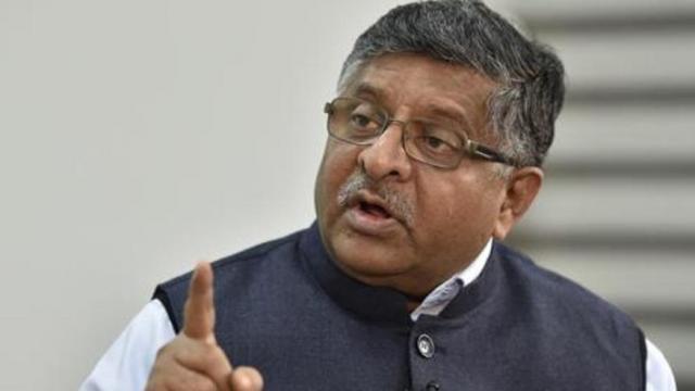 केंद्रीय कायदे मंत्री रवी शंकर प्रसाद