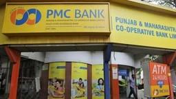 PMC बँक खातेधारकांना दिलासा देण्यासाठी राज्य सरकार हे पाऊल उचलणार