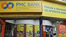 पीएमसी बँकेच्या खातेधारकांना दिलासा; ५० हजार रुपये काढता येणार