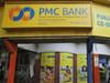 पीएमसी बँक