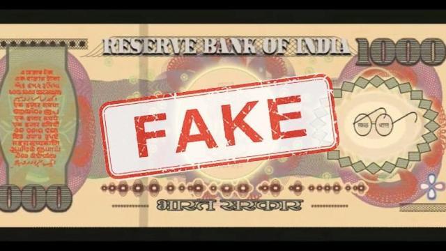 १००० रुपयांच्या नोटेचे व्हायरल झालेले फोटो